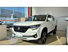 Dongfeng T5 (Forthing)