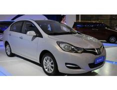 Haima Concept Vehicles