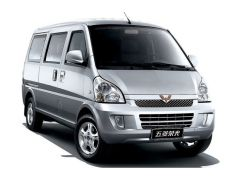 Wuling Vehicles