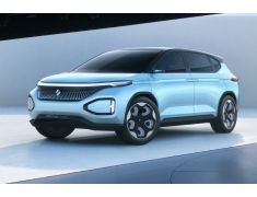Baojun Concept Vehicles