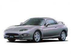 Mitsubishi FTO (1994 - 2000)