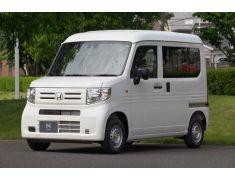 Honda N-VAN (2018 - Present)