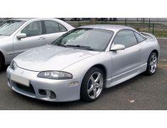 Mitsubishi Eclipse (1995 - 1999)