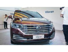 Volkswagen Viloran (2020 - Present)