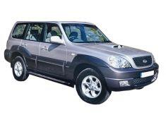 Hyundai Terracan (2001 - 2007)
