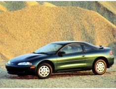 Eagle Talon (1995 - 1998)