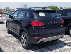 Haval H6 Coupe (2015 - 2018)
